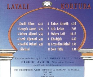 Backside of Layali Kortouba