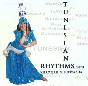 Front Cover of Tunisian Rhythms CD